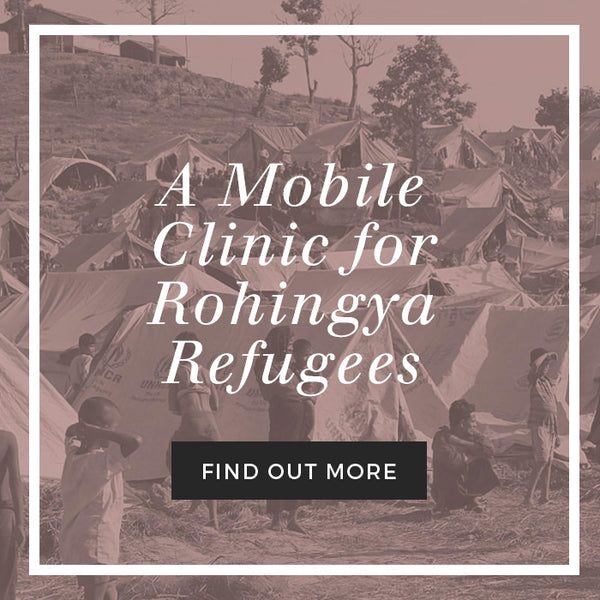 Mobile Clinic for Refugees in Rohingya