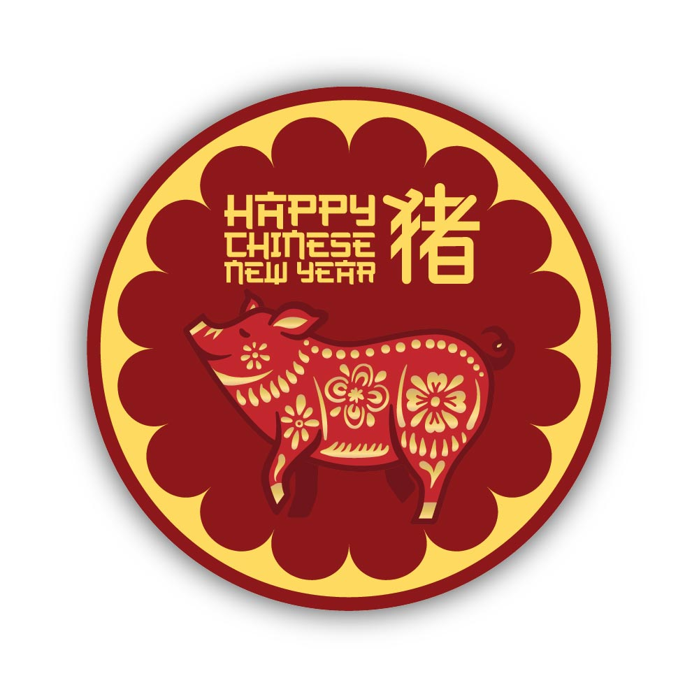 Chinese Year of the Pig (15th April)