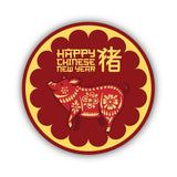 Chinese Year of the Pig (29th April)