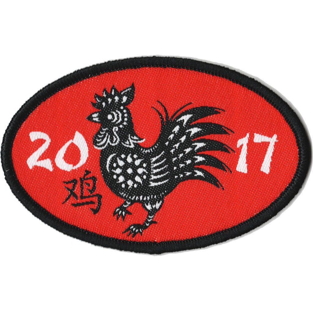 Chinese Year of the Rooster 2017