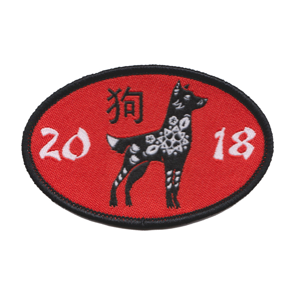 Chinese Year of the Dog 2018