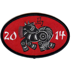 Embroidered - Chinese Year Of The Horse 2014