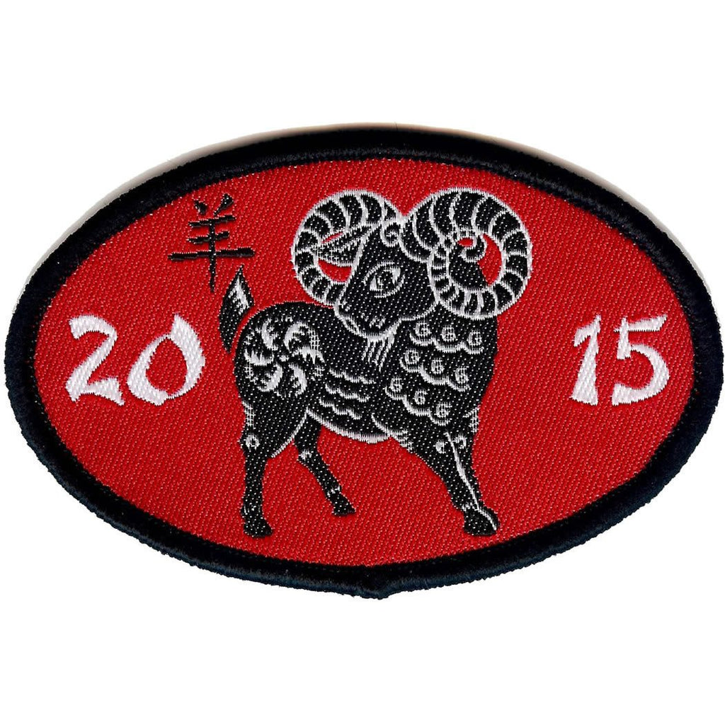 Chinese Year of the Sheep 2015