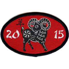 Embroidered - Chinese Year Of The Sheep 2015