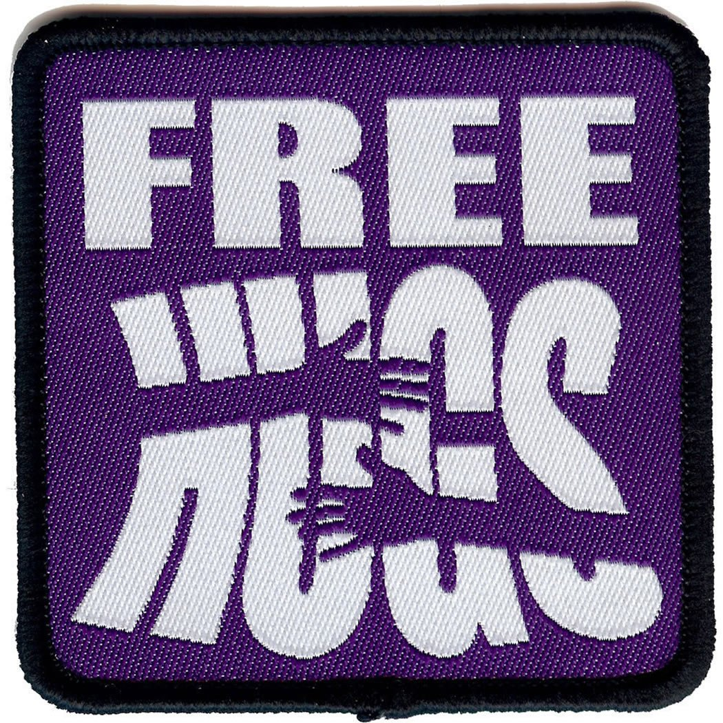 Embroidered - Free Hugs