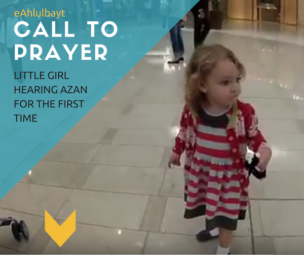 Dont miss the little American girl's reaction when she hears the sound of azan for the first time (Video)