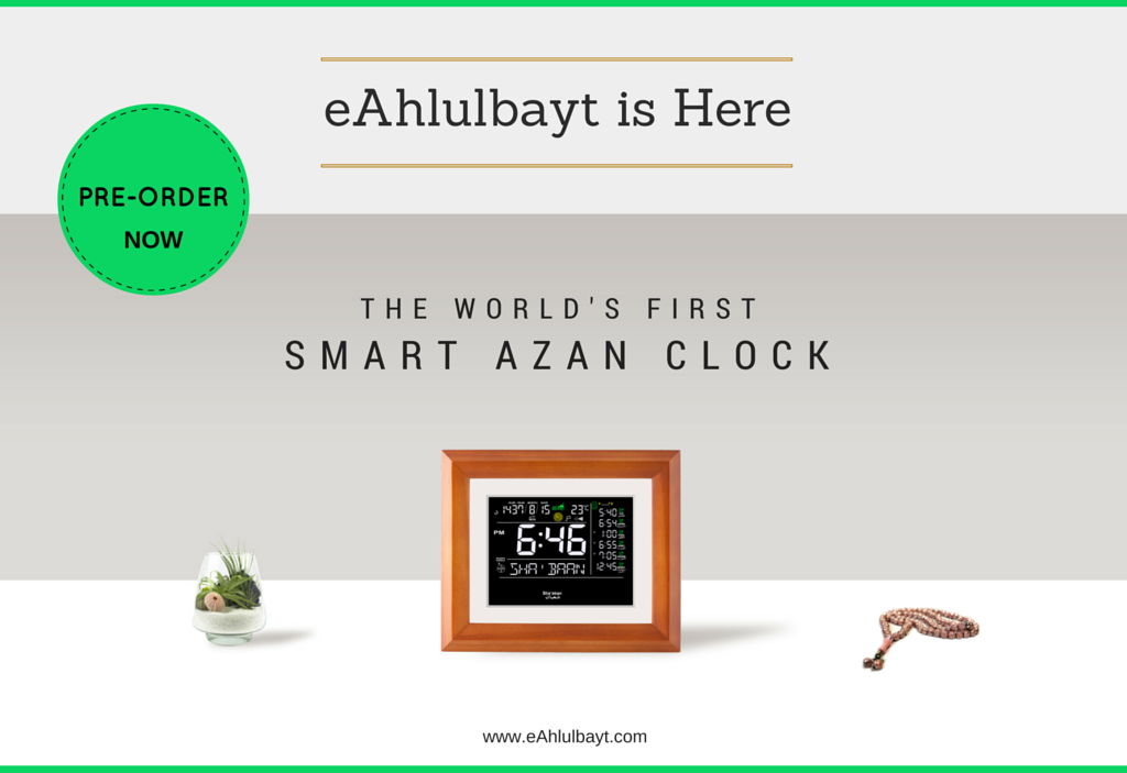 eAhlulbayt - The Smart Azan Clock