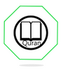 THE HOLY QURAN RECITATION