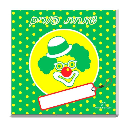 24 Green Clown Cards