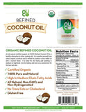 NUCO Organic Refined Coconut Oil, 56 oz