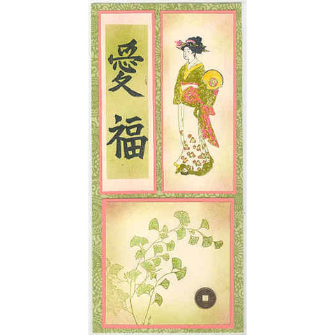 Standing Geisha with fan, rubber stamp