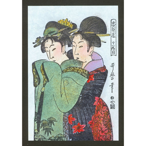 Two Geishas 1058N