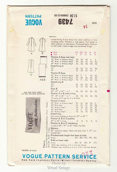 Vogue 7439, easy 1960s dress pattern