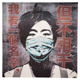 Mask- Street posters