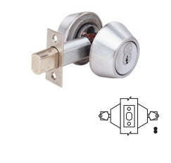 Arrow D62 Double Cylinder Deadbolt Lock - Barzellock.com