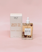 ADD: BATH & BODY OIL