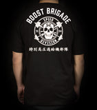 BOOST BRIGADE SS SEAL TEE - BLACK
