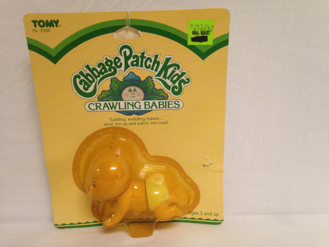 091 Tomy 1983 Cabbage Patch Kids, Crawling Babies - Colleen's Attic - 1