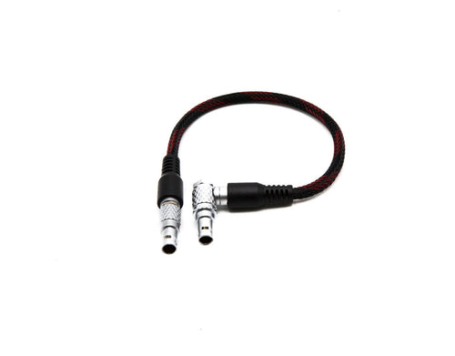 2-Pin to 2-Pin Power Cable
