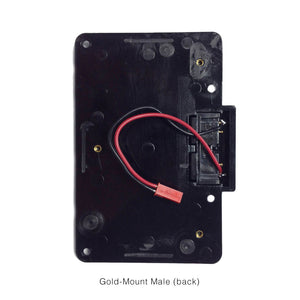 Gold-Mount Battery Plate (Tomahawk RX, Arrow-X RX)