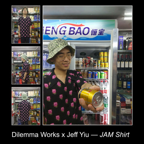 JAM Shirt (Dilemma Works x Jeff Yiu)