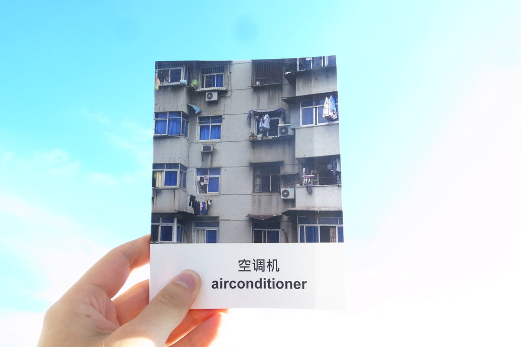 空调机 airconditioner (Workbook)