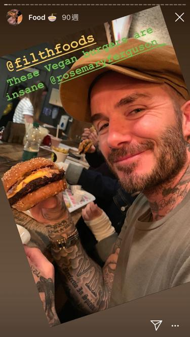 david beckham with vegan burger