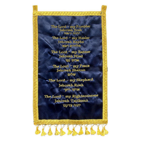 Names of God in Hebrew Banner - Rock of Israel