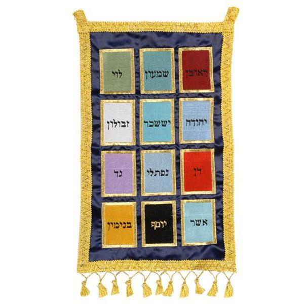 12 Tribes of Israel -  Banner - Rock of Israel