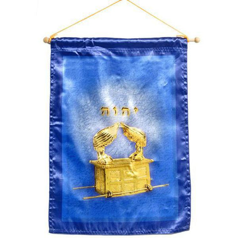 Ark of the Covenant Banner - Rock of Israel