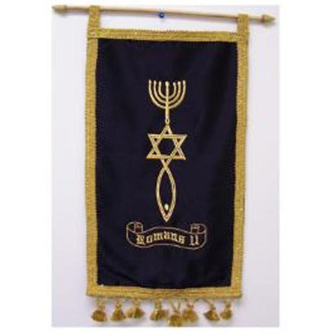 Messianic Roots Banner - Rock of Israel