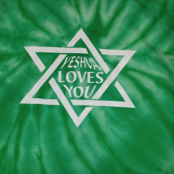 Back Bag  - says Yeshua Loves You in Star of David