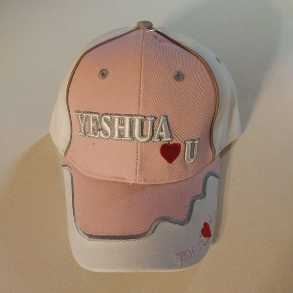 Baseball Cap - says Yeshua Loves You!