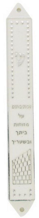 Mezuzah Plastic - Rock of Israel