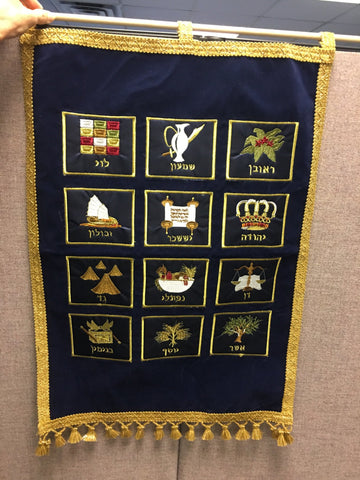 12 tribes hebrew banner