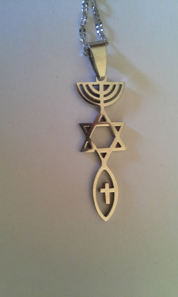 Messianic Necklace Star, Menorah, Fish, Cross - Rock of Israel