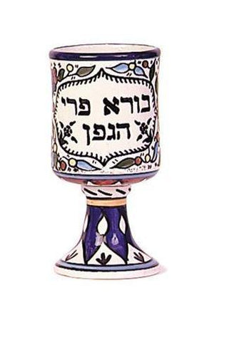 Hebrew Blessing Ceramic cup