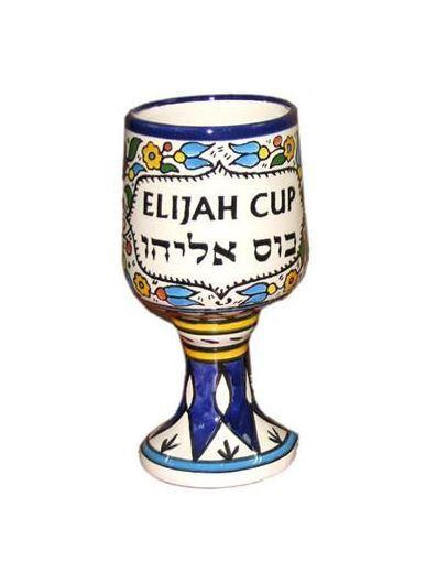 Elijah Ceramic cup - in Hebrew
