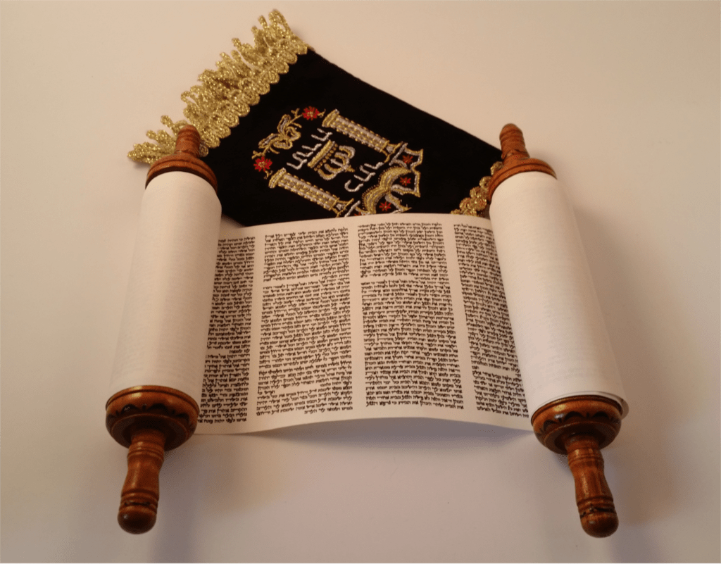 Mini Torah Scroll - Rock of Israel