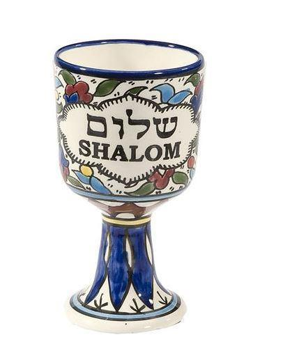 Ceramic cup - Shalom in Hebrew - Rock of Israel Store