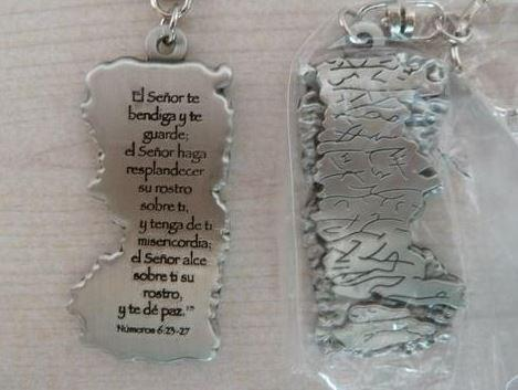 SPANISH Aaronic Blessing keychain - Rock of Israel