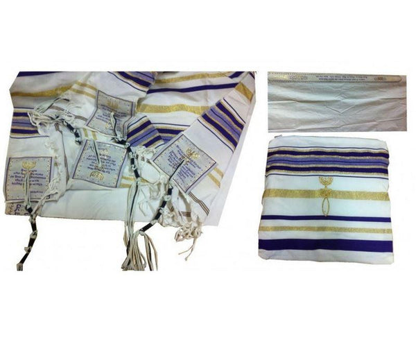 Blue Tallit (Prayer Shawl) Messianic - Rock of Israel