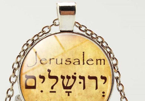 """Jerusalem"" in Hebrew - Circle necklace"