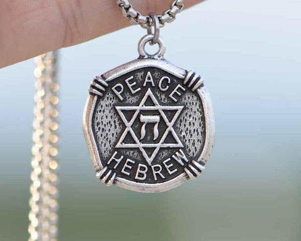 """Life"" in Hebrew - Circle necklace"