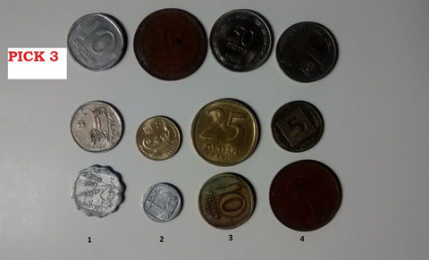 Israel coins (used) Lot of 3! - Rock of Israel
