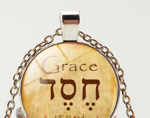 """Grace"" in Hebrew - Circle necklace - Rock of Israel"
