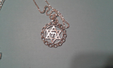 "Star of David circle necklace - with Hebrew ""Chai"" - Rock of Israel"
