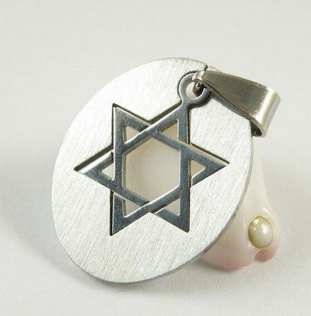 Star of David Stainless Steel - cut out necklace - Rock of Israel