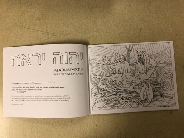 The Names of God - Adult Coloring Book - Rock of Israel Store