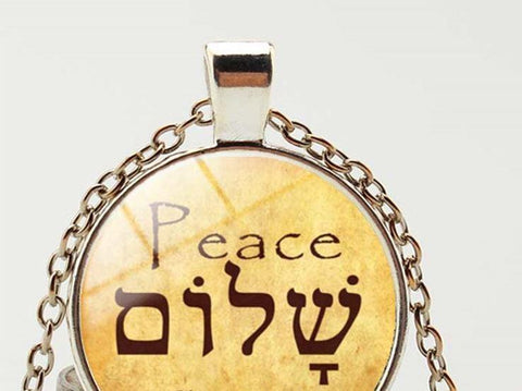 """Shalom"" in Hebrew - Circle necklace"